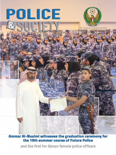 Issue 26 Eight 2018 - Ammar al-Nuaimi witnesses the graduation ceremony for the 19th summer course of the Future Police